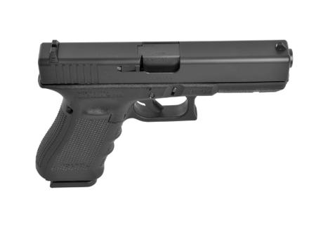 Pistolet samopowtarzalny Glock 21 gen 4 kal. 45ACP